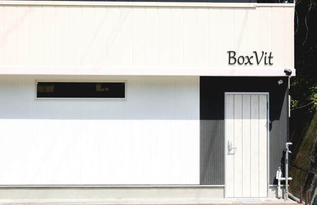 BoxVit画像